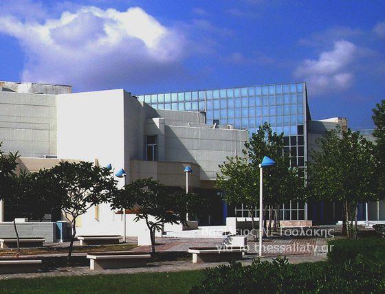 Κτίρια και Μνημεία της Λάρισας