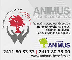 Animus Benefits